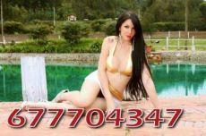 677704347 - La mejor trans del mundo&#46