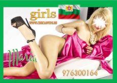 976300164 - MARIA UNA CHICA PARA TI 18 ANOS