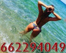 662294049 - 662294049 Trans ind&#101 p&#101 ndi&#101 nt&#101