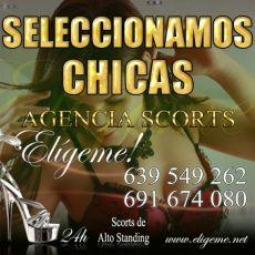 691674080 - BUSCAMOS CHICAS GUAPAS PARA AGENCIA