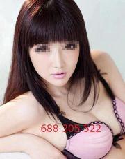 652763777 - Muy sexy cariNosas  NUEVAS JAPONESAS CHICAS VALENCIA CENTRO652763777