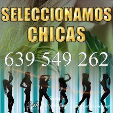 691674080 - MUCHO TRABAJO PAGOS DIARIOS, SERIEDAD