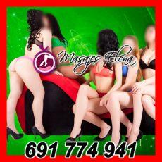 603709434 - Sexys masajistas relax en el mejor barrio de madrid conocelas