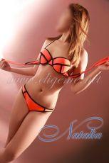 691674080 - Natalia, joven venezolana guapa con muy buen cuerpo!