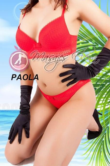 603709434 - Preciosa colombiana de inocencia y sensualidad bien definida, pequeñita, delgadita..  - milescorts.es