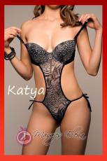 ¡♥ SOY—KATYA—♥ Masajista profesional con la combinación perfecta de erotismo para complacerte, relaj...