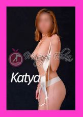 ¿¿ Te imaginas nuestros cuerpos al desnudo ??Soy Katya, te ofrezco un delicioso masaje cuerpo a cuer...